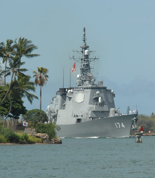 2008 年 United States participated in the Pacific Rim exercise class Aegis ships in Japan just