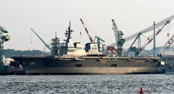 日本最新型向东号直升机航母