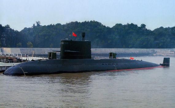 资料图:中国海军最新列装的国产元级常规潜艇