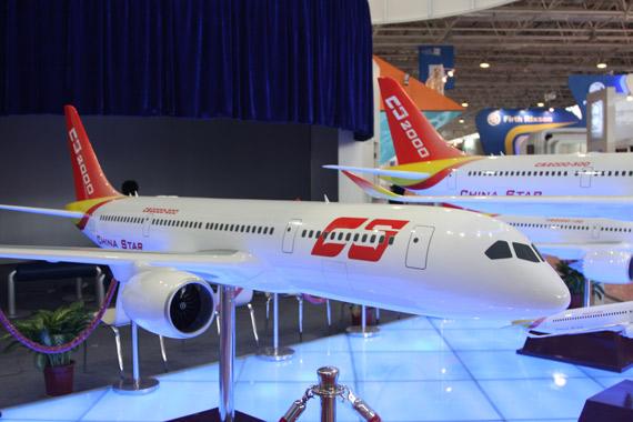 资料图:我国CS-2000型大飞机模型