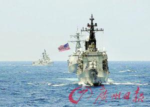 美国海军监测船窥视黄海。