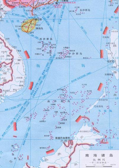 资料图:中国南海诸岛位置示意图