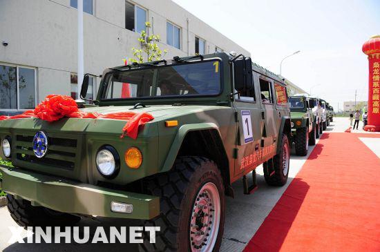 5月4日,国产枭龙越野车列队准备向青藏高原出发。
