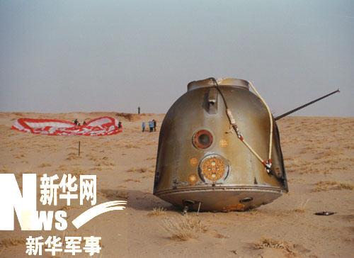 神舟三号返回舱在内蒙古四子王旗主着陆场成功落地。秦宪安摄