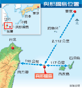 Yonaguni island marked with only one hundred and ten from Hualien, Taiwan one kilometer 。