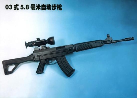 新中国60年武器回顾:国产03式自动步枪