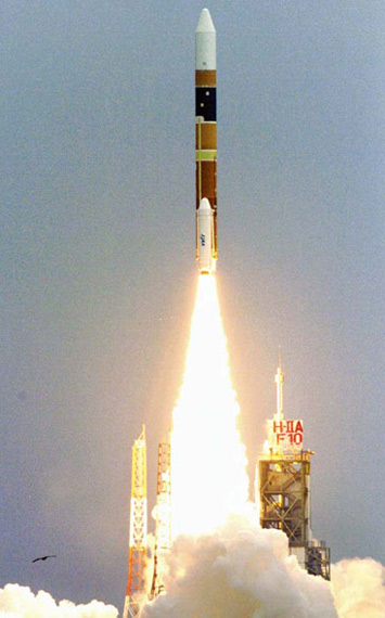 Data for: Japanese H2A rocket carrying satellite launched