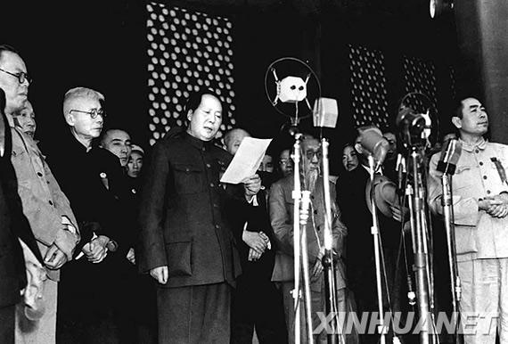 """1949年10月1日,毛泽东主席向全世界庄严宣告:""""中华人民共和国中央人民政府今天成立了!""""新华社记者陈正青摄(资料照片)"""