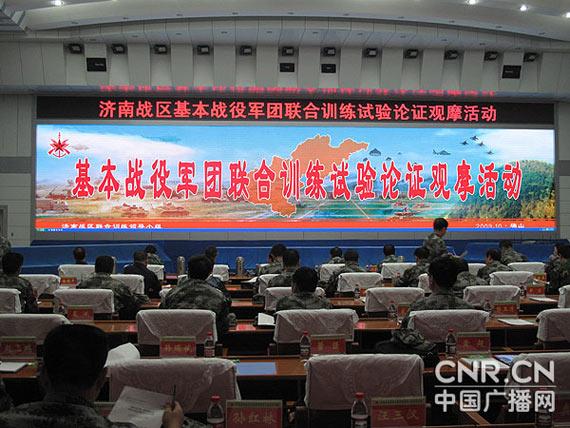 演习观摩现场中广网记者韩瑞斌摄