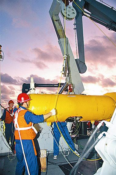 我海军装备远洋测量船为舰艇作战提供信息(图)!!