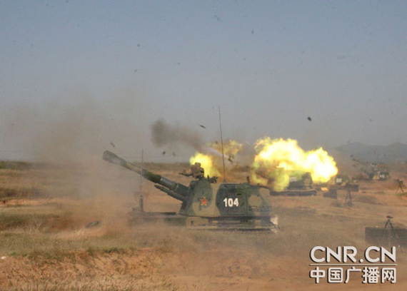 Artillery fire a cluster shot CHEN Xin-wen photo
