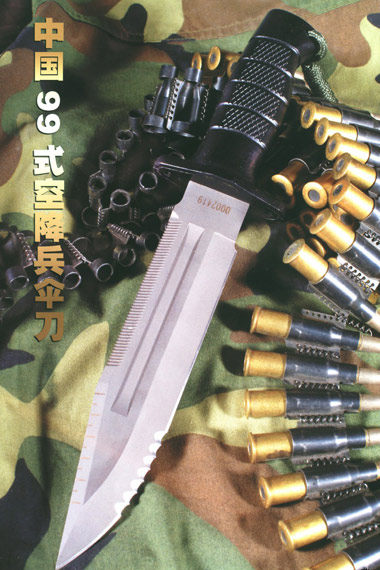 Data for: army airborne soldiers and equipment 99 paratrooper knife, the tool to use for field operations and Survival