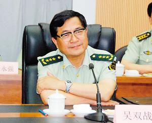 武警部队前任司令员吴双战(资料图片)