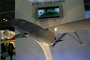 TF-1D无人遥感探测系统