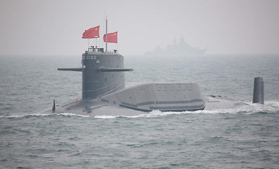 Data Figure: China's naval strategic nuclear submarines