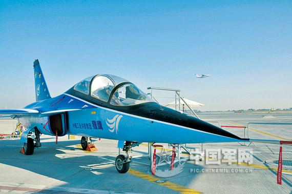 中航工业2009年实现3机定型12机首飞!!