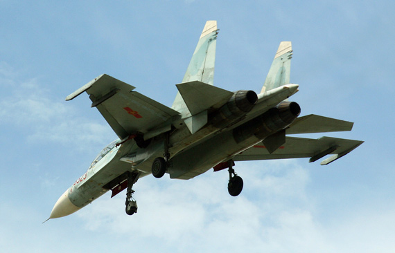 越南空军装备的俄制苏-30MK多用途战机