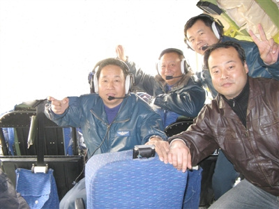 Air Police 200 flight crew (left a library for the Sun Meng, Liu left the rock, left three years for the clean )。