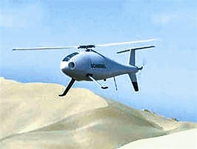 """●目前以色列高调推出无人直升机""""斗牛士"""",这个形状怪异的杀手引来世人关注——无人""""空中坦克""""来势凶猛张德和"""