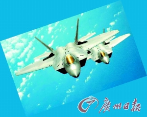 F-22A fighter first appeared in the Pacific Rim this year exercise 