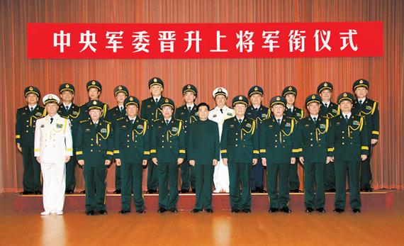 7月19日,中央军委在北京八一大楼隆重举行晋升上将军衔仪式。中央军委主席胡锦涛向晋升上将军衔的同志颁发命令状。图为胡锦涛等领导同志与晋升上将军衔的同志合影留念。解放军报记者周朝荣摄