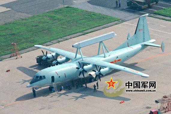 中国解放军装备的自用型空警200预警机