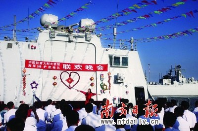 escort fleet and the Chinese Embassy in Italy ship in Chaohu Festival held in, sword and other overseas Chinese sent highlights of 。