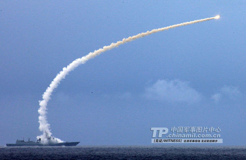 Data for: the South China Sea exercises, 052C 171-type ship firing anti-aircraft missiles 。