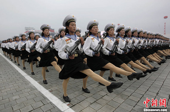 10 October, parade before the Korean female drill 。