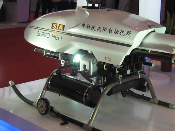 中国国产新型旋翼无人机亮相珠海报价200万(图