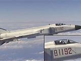 2001年4月南海撞机事件