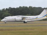 乌克兰安-158支线客机参加英国范堡罗航展