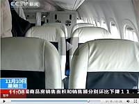 ARJ21客机机舱内部曝光