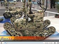 中国排爆机器人亮相珠海航展