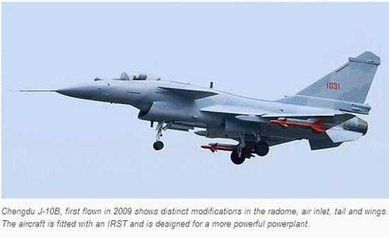 国外媒体登载的中国歼-10B战机图片