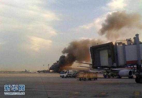 9月17日,北京首都机场二号航站楼附近冒出黑烟,原因不明(手机拍摄)/新华社发(薛宇 摄)