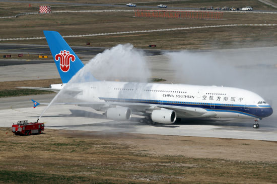 A380 - China eastern airlines vietnam office ...