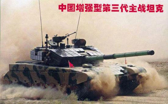 网络上流传的解放军99A2式主战坦克图片