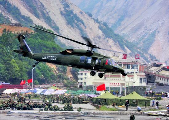 俄媒称中国未来可能用米17V5直升机代替黑鹰