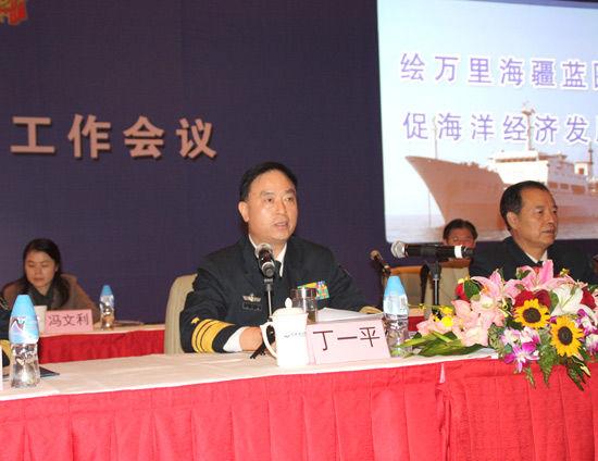 10月28日上午,海军在国家会议中心举行民用海图工作会议。图为海军副司令员丁一平中将发表讲话