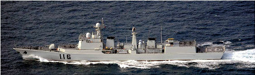 日本媒体刊载的中国海军116号驱逐舰穿越冲绳附近公海
