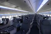 777-300ER商务舱整体布局