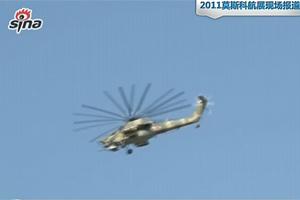 俄米28武装直升机特技飞行表演