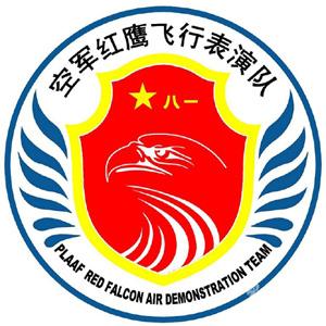 """中国空军""""红鹰""""飞行表演队"""
