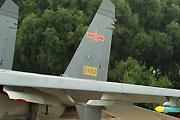 垂尾上的编号与机徽