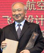 中航工业沈飞研究所总设计师李明获终身奉献奖