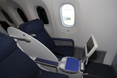 波音787-8商务舱座椅