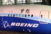 波音787机身特写