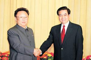 2004年4月 胡锦涛同金正日举行会谈