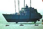 专题:韩国天安舰爆炸沉没
